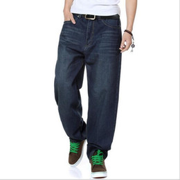 5a698ab15e2 VXO 2018 Europe and the United States pluse size wide jeans feet men s  straight jeans wide leg big legs thick loose pants