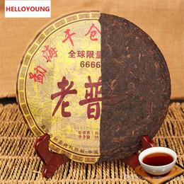 Wholesale greens health foods - C-PE024 China pu er Wholesale 357 grams Chinese puer tea, Chinese Yunnan Pu'er tea health tea, green food cha