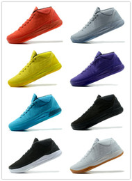 Wholesale Factory Leather Band - 2018 New AD Mid Basketball Shoes KB13 fearless stripe Trainer airspay sole basketball shoe 5 colors Men KB elite Sneaker factory Size US7-12