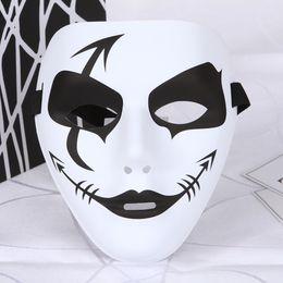 2019 pfeilmaske Make-up Halloween Party Gesichtsmaske PVC Pfeil Weiß Tanzen Cosplay Kostüme Zubehör Masken rabatt pfeilmaske
