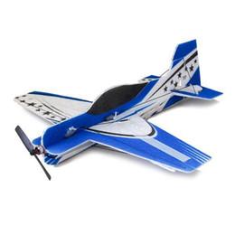 Wholesale epp airplane - SAKURA 417mm Wingspan 3D Aerobatic EPP Micro DIY RC Airplane KIT