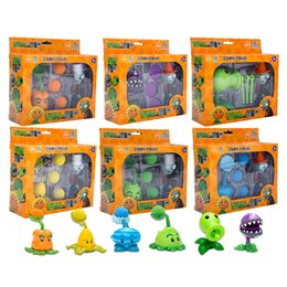 Wholesale Zombie Dolls - Plants vs Zombies Action Figure Toys Shooting Dolls in Gift Box
