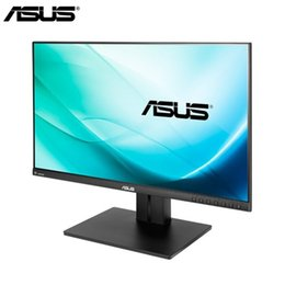 computer resolutions Coupons - ASUS PB258Q 25 Inches Full HD Professional Monitor LED Backlight Computer Monitor Optimal Resolution 2560x1440