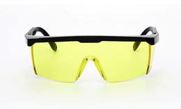 luz ipl Desconto Óculos de segurança IPL óculos de proteção a laser óculos  de proteção para 94cfb8f8d6