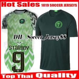 Wholesale Soccer 12 - 2018 2019 NIGERIA SOCCER JERSEY HOME IWOBI 18 SHEHU 12 AWAY GREEN 18 19 IHEANACHO OBI NDIDI JERSEY OQU JERSYES unioforms FOOTBALL SHIRTS