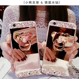 iphone plus support Promo Codes - The new iPhone7 mobile phone shell is suitable for Apple 6Splus mirror TPU, diamond drill and silicon tape support sheath.