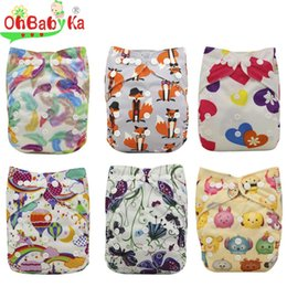 Wholesale Girl Nappies - Ohbabyka Adjustable Reusable Baby Cloth Diaper with Insert Waterproof PUL Cloth Diaper Baby Nappies Cover for Girls 6pcs lots