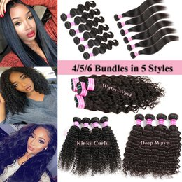 Wholesale Kinky Curly Hair Pieces - Brazilian Human Hair Extensions Deep Wave Water Wave Bundles Body Wave Hair Weaves Kinky Curly Straight Virgin Indian Peruvian Hair Bundles