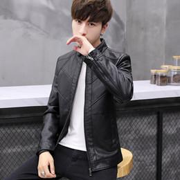 Куртка qiu dong онлайн-Мужская кожаная куртка qiu dong мужская повседневная мотоцикл кожаные куртки молодежи PU пальто
