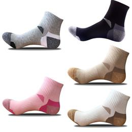 Wholesale Perfect Bowl - High Quality 10 Color Socks Hospital Socks Yoga Traction Gym Tread Non Skid Anti Slip Socks Perfect Running Sock Free DHL G510S