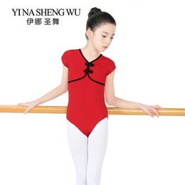 Ballet Dance Clothes Children s New Practice Clothes Ballet Chinese Style  Retro Buckle Short Sleeve Gymnastics Leotard Dancewear 41bf4cfc8