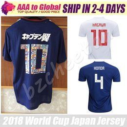numbered soccer jerseys Coupons - Japan Jersey 2018 ATOM 10 Cartoon Number Tsubasa KAGAWA HONDA Soccer Jersey 18 19 Japanese football Jersey