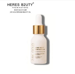 Wholesale Natural Moisturizing Lotion - Makeup Face INFUSED BEAUTY OIL Primer Foundation Rich in Vitamin A&E Moisturizing Anti-Aging Acne Treament acido