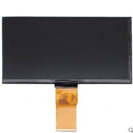 """Matrice compressa online-Nuovo display LCD Matrix 7 """"Allview AX4 Nano TABLET TFT LCD Screen Panel Telaio di ricambio Spedizione gratuita"""