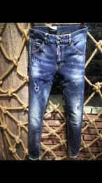 Argentina Los nuevos vaqueros de los hombres 2018 elástico azul ven la tela de la buena moda remiendo avanzado cómodo del lavado cheap new men fashion look Suministro