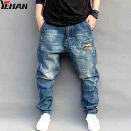 Мужские джинсы плюс размер эластичные свободные конические гарем джинсы хлопок дышащий джинсовые мешковатые Бегун случайные брюки M-6XL от