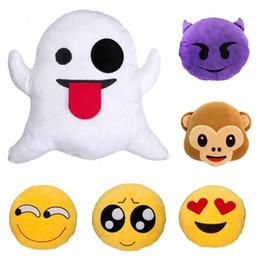 2019 cadeiras de rosto Engraçado Emoticon Smiley Face Emoji Travesseiro Almofada Em Casa Cadeira Do Assento Do Sofá Almofada Decorativa Almofada Almofada Emoji Almofadas Fantasma Macaco cadeiras de rosto barato