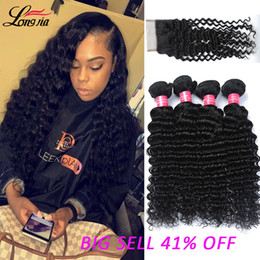8a Brazilian Deep Wave Hair 4 bundles With Closure Wholesale Unprocessed Human Hair Extension 3 4 Bundles Deep Wave Virgin Hair With Closure Deals
