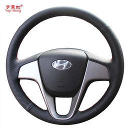 magnetiche KUNFINE Tendine Parasole per finestrino Auto in Rete per Hyundai IX35 2010 2011 2012 2013 2014 2015 2 PCS Front
