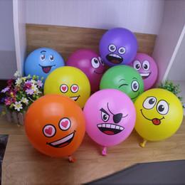 Симпатичные печатные большие глаза смайлик латексные шары с Днем Рождения украшения надувные воздушные шары шары для детей подарок от Поставщики ведра тыквы хэллоуина оптом
