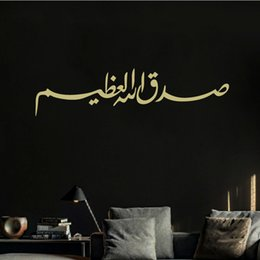 Wholesale Islamic Wall Decorations - art muslim wall decal aw16 home decoration living room 3d wall stickers diy removable vinyl islamic wall sticker