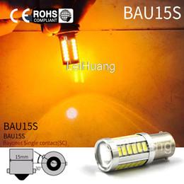 2019 bau15s führte glühbirnen 1 stücke 1156 33SMD BAU15S PY21W LED Tagfahrlicht Bernstein Orange Gelb Birne rabatt bau15s führte glühbirnen