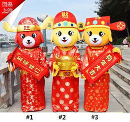 Wholesale Mascot Costumes For Sale - 2018 Factory sale hot Chinese New Year dog mascot costume in the god of fortune costume dog mascot in cai shen suit for adult