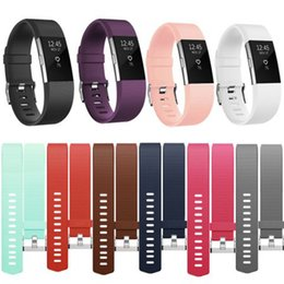 Wholesale Watch Band Packaging - For Fitbit Charge 2 Silicone Replacement Band Colorful Soft Silicone Sport Replacement Watch Bands for Fitbit Charge 2 with OPP Package