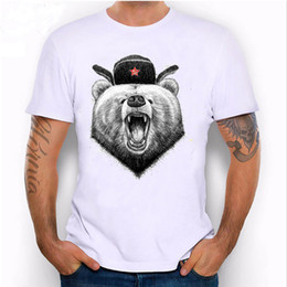 189ab70c2e35 Newest Harajuku design summer fashion men s shirts angry Russian bear T- Shirt novelty casual male Tops hipster cool boy Tees