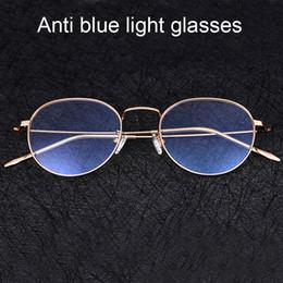 b49aa45ea2c Anti Blue Light Glasses For Women Men Computer Phone Optical Eyeglasses  Coating Film blocking Ray Game radiation protect Eyewear