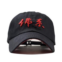 58e11683741 Women s Cap Adjustable Cap Summer Snapback Dad Hat For Men Women Unisex  Chinese Style Baseball Female Sun Club Party