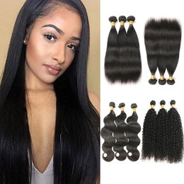 """Wholesale Jerry Wave 14 Inch - Brazilian Human Hair 3 Bundles Unprocessed Virgin Hair Bundles 8A Human Hair E xtensions Straight Body Wave Jerry Curly 8""""-30"""" Natural Black"""