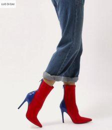 meias de couro Desconto 2018 moda ponto toe tornozelo botas cor misturada meia botas mulheres runway booties vestido sapatos de couro de patente booties 10 cm calcanhar