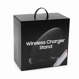 Ladegerät basis online-Vertikale Schnellladegerät Universal Wireless Charger Base Ladestation Platte Ständer Dock für Samsung Galaxy S6 Edge S7 Edge S8 Plus Note 5 S9