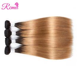2019 бренды человеческого волоса Rcmei омбре 4 связки сделки прямой волос 1B/27 бразильского Виргинские волос Remy человеческих бразильские пучки волос ткачество 4шт/много