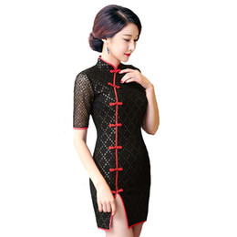 Короткие кружевные платья онлайн-Sexy Black Chinese Women Lace Qipao Vinage Button Cheongsam Short Mini Summer New Tight Dress Vestido De Festa S M L XL XXL