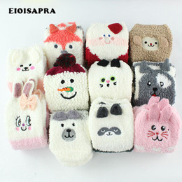 calcetines de cachemir para niñas Rebajas [EIOISAPRA] Cute Cartoon Animal Funny Socks Mujeres espesan Coral Cashmere Navidad regalo Sokken Girl 3D Bear Ladies Warm Socks