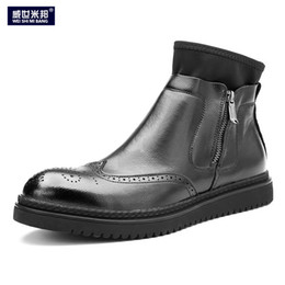 New Ankle Boots Mens Wing Tips Brogue Shoes Zip Riding Boots Business Man  Soft Oxfords Martin Winter Shoes 5d9193d6f919