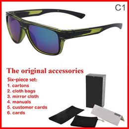 Wholesale Brand Selection - 2017 Brand Design Cycling Glasses, Men Women Outdoor Sports Sunglasses, Bike Goggles Glasses, Dazzling Color Sunglasses Multicolor Selection