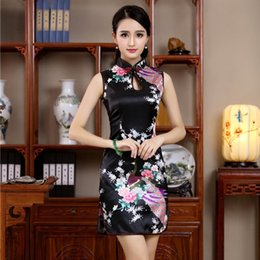 258d50df9e Sleeveless Chinese Collar Dress Coupons, Promo Codes & Deals 2019 ...