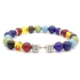 Wholesale fitness for life - Multicolor Natural Stone Beaded Bracelets For Men Strand Bangle Fitness Fit Life Prayer Dumbbell Bracelet Charm Barbell Jewelry G370S