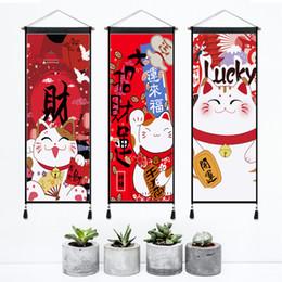 Milieux Japonais Distributeurs en gros en ligne, Milieux ...