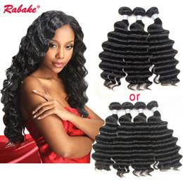 2019 tissus remi péruvien Bundles de tissage de cheveux humains lâche de la vague profonde Rabake péruvienne du Nigeria tissus remi péruvien pas cher