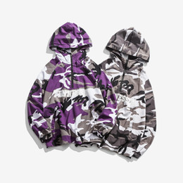 Homme violet camouflage lettre impression à capuche mince manteau ample Pull facile Manches longues Pur coton Campus College Veste Pull oversize ? partir de fabricateur