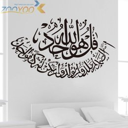 2019 tuiles de son arabic art muslim wall decal zooyoo316 home decoration living room 3d wall stickers diy removable vinyl islamic wall stickerhaif