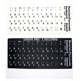 Wholesale Tablet Computer Learning - 50pcs Russian Letters Alphabet Learning Keyboard Layout Stickers For Laptop Desktop Computer Keyboard 10 inch Or Above Tablet PC