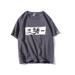 Um homem soco on-line-2018 One Punch Man camisa dos homens T moda legal confortável dos homens Tshirt casual t-shirt para