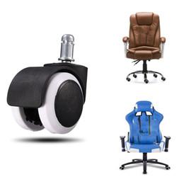 """H19436-1 5 Pcs 2 """"/ 1,5"""" Heavy Duty chaise de bureau roue de roulettes pivotant en caoutchouc protégeant le plancher de bois dur Home Furniture Pack de remplacement ? partir de fabricateur"""