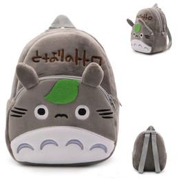 Школьная сумка totoro онлайн-Горячая продажа 21 * 23.5cm Cotton Мой сосед Тоторо Мини-школа сумка плюшевый рюкзак для ребенка Подарки