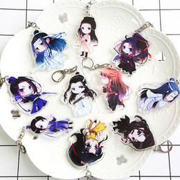 dao Promo Codes - 24 types Anime Dao Zu Shi Acrylic Keyring Wei WuXian Lan WangJi Keychain The Grandmaster of Demonic Cultivation Cute Pendant